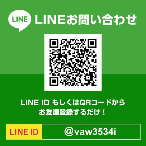 面貸しエニサロ LINE@